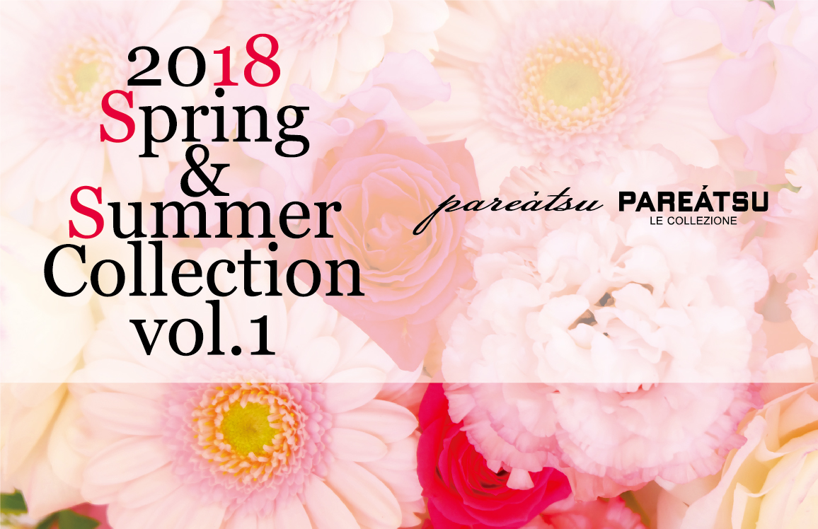 2017 Autumn&Winter Collection vol.3