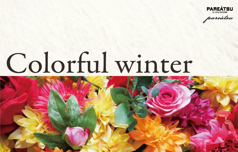 2018 Autumn&Winter Collection vol.2